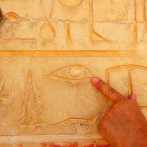Archeologia antico Egitto